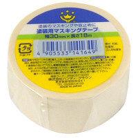 ハンディ・クラウン 塗装用マスキングテープ 白 1巻入 30mm×18m 2590370030 1セット(50個入) (直送品)