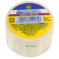ハンディ・クラウン 塗装用マスキングテープ 白 1巻入 40mm×18m 2590370040 1セット(50個入) (直送品)