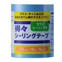 ハンディ・クラウン 得々ガラスシーリングテープ 4巻入 18mm×18m 2594060018 1セット(20個入) (直送品)
