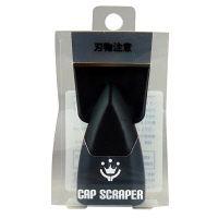 ハンディ・クラウン CAP SCRAPER 36mm 3090410036 1セット(10個入) (直送品)