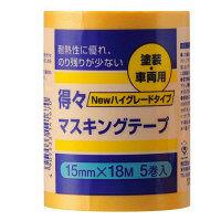 ハンディ・クラウン 得々マスキングテープ NEW-HG 黄 5巻パック 15mm×18m 2590380015 1セット(12個入) (直送品)