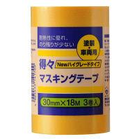 ハンディ・クラウン 得々マスキングテープ NEW-HG 黄 3巻パック 30mm×18m 2590380030 1セット(12個入) (直送品)