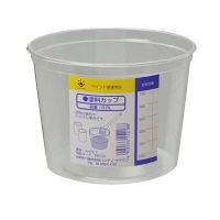 ハンディ・クラウン 塗料カップ 0.8L 3290010800 1セット(50個入) (直送品)