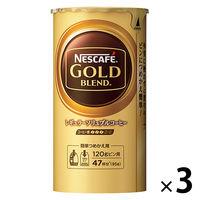 ゴールドブレンド エコシス105g 3本