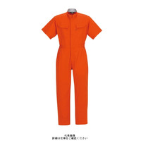 ヤマタカ 綿半袖夏ツナギ服 オレンジ L 118-33-L 1枚(直送品)