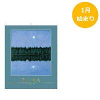 壁掛けカレンダー東山 魁夷 1000093417 アートプリントジャパン (直送品)