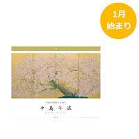 壁掛けカレンダー中島 千波 1000093418 アートプリントジャパン (直送品)