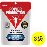 パワープロダクション オキシドライブ サプリメント 90日分(270粒入) 江崎グリコ