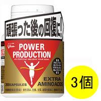パワープロダクション エキストラ・アミノ・アシッド 600粒 江崎グリコ アミノ酸 サプリメント