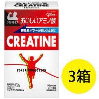 パワープロダクション おいしいアミノ酸 クレアチンスティックパウダー コーラ風味 3箱(5.2g×30本) 江崎グリコ