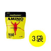 パワープロダクション アミノ酸プロスペック アミノパウダー 150g×3袋 江崎グリコ