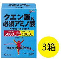 パワープロダクション クエン酸&必須アミノ酸 3箱(12.4g×30袋) 江崎グリコ アミノ酸 サプリメント