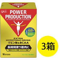 パワープロダクション クエン酸&BCAAドリンク 3箱(12.4g×30袋) 江崎グリコ アミノ酸飲料