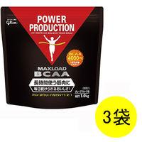 MAXLOAD(マックスロード) BCAA グレープフルーツ風味 1.0kg×3袋 パワープロダクション 江崎グリコ