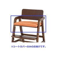 大和屋 キトコ 専用シートカバー オレンジ 3364 1枚 (取寄品)
