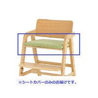 大和屋 キトコ 専用シートカバー グリーン 3365 1枚 (取寄品)