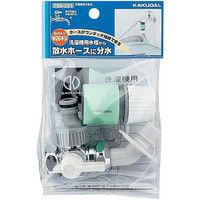 洗濯機用分岐栓 789-201 カクダイ (直送品)