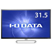 アイ・オー・データ機器 「5年保証」広視野角ADSパネル採用&WQHD対応31.5型ワイド液晶ディスプレイ LCD-MQ321XDB 1台  (直送品)