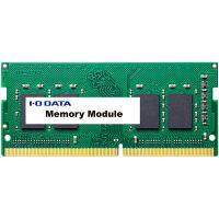 アイ・オー・データ機器 PC4ー2400(DDR4ー2400)対応ノートPC用メモリー(簡易包装モデル) 4GB SDZ2400-H4G/ST  (直送品)