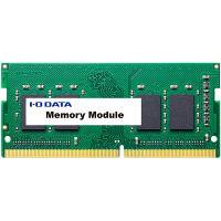 アイ・オー・データ機器 PC4ー2400(DDR4ー2400)対応ノートPC用メモリー(簡易包装モデル) 8GB SDZ2400-H8G/ST  (直送品)