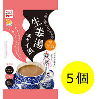 「冷え知らず」さんの生姜湯チャイ風 1セット (2袋入×5個) 永谷園 栄養補助食品