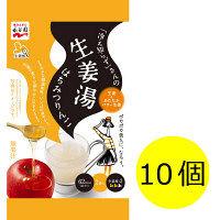 「冷え知らず」さんの生姜湯はちみつりんご 1セット(2袋入×10個) 永谷園 栄養補助食品