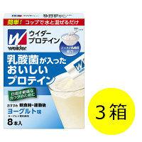 ウイダー 乳酸菌が入ったおいしいプロテイン 1セット(8本入×3箱) 森永製菓 プロテイン