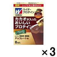 ウイダー カカオが入ったおいしいプロテイン 1セット(8本入×3箱) 森永製菓 プロテイン