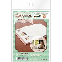 写真シール手帳用 Medium 白