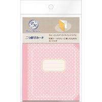 エーワン PhotoMemories二つ折りカード ドット 桃 100×100mm 08551 1冊 (取寄品)