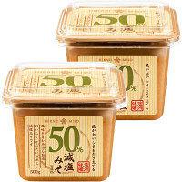 ひかり味噌 50%減塩みそ 500g 1セット(2個)