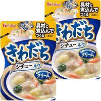 【アウトレット】ハウス食品 きわだちシチュールウ 乳製品のコクがきわだつクリーム <具材と煮込んでつくる> 1セット(112g×2個)