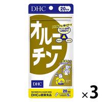 DHC(ディーエイチシー) オルニチン 20日分(100粒)×3袋セット サプリメント サプリメント