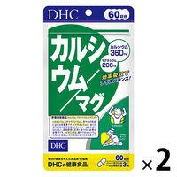 DHC(ディーエイチシー) カルシウム/マグ 60日分(180粒)×2袋セット サプリメント