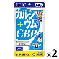カルシウム+CBP 60日分2袋セット