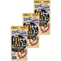 DHC(ディーエイチシー) 醗酵黒セサミンプレミアム 20日分(120粒))×3袋セット サプリメント