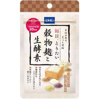 DHC(ディーエイチシー) 毎日、とりたい 穀物麹と生酵素 20日分(40粒)×3袋セット サプリメント