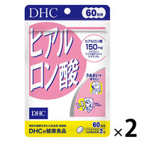 DHC(ディーエイチシー) ヒアルロン酸 60日分(120粒)×2袋セット ヒアルロン酸サプリメント