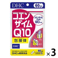 DHC(ディーエイチシー) コエンザイムQ10 包接体 60日(120粒)×3袋セット サプリメント