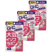 DHC(ディーエイチシー) 大豆イソフラボン 20日分(40粒)×3袋セット イソフラボン サプリメント