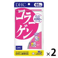 DHC(ディーエイチシー) コラーゲン 60日分(360粒)×2袋セット サプリメント