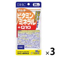 DHC マルチビタミン/ミネラル+Q10 20日分×3袋 ビタミンC・ビタミンD・鉄・葉酸・亜鉛 ディーエイチシー サプリメント