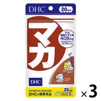マカ20日(60粒)×3袋セット