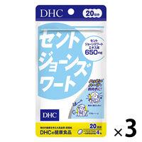 DHC(ディーエイチシー) セントジョーンズワート 20日分(80粒)×3袋セット 美容サプリメント