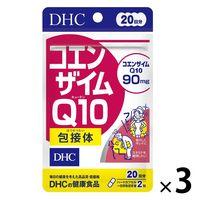 DHC(ディーエイチシー) コエンザイムQ10 包接体 20日分(40粒)×3袋セット サプリメント