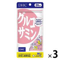 DHC(ディーエイチシー) グルコサミン 20日(120粒)×3袋セット サプリメント