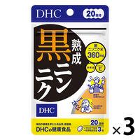 DHC 熟成黒ニンニク 20日分 袋60粒