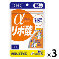 DHC(ディーエイチシー) αーリポ酸 60日分(120粒)×3袋セット サプリメント