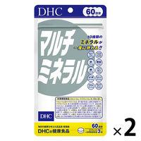 マルチミネラル60日分(180粒)×2袋
