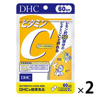DHC(ディーエイチシー) ビタミンC(ハードカプセル) 60日分(120粒)×2袋セット サプリメント